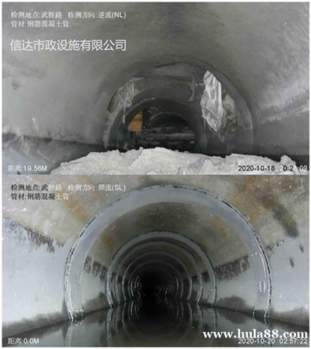 余杭区-管道非开挖修复-管道置换-顶管修复